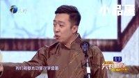 2017天津卫视跨年晚会 于毅\李菁相声大全《说学逗唱》