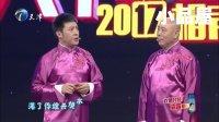 2017天津卫视跨年 孙涛相声小品大全《武松赶会》