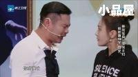20180107喜剧总动员 魏翔\秦岚\开心麻花小品全集《你的微笑》
