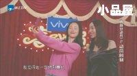 喜剧总动员第二季:第11期:江一燕霸气壁咚宋小宝 20180113期