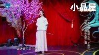 20180113喜剧总动员 侯振鹏\江一燕\鄂博小品全集《沧海一声笑》
