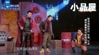 20180113喜剧总动员 郭涛\郭阳\郭亮小品全集《换脸》