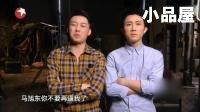 20180119今夜现场秀 张海宇\开心麻花马丽小品全集《赏金猎人》
