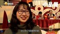 20180218陕西春晚小品大全 关凌 金霏 陈希小品《真心热心爱心》