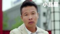 20180318最新搞笑微电影四平青年系列《二龙湖浩哥之江湖学院》