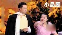 20180510赵家班小品 赵咪咪 苗亮 刘洋