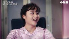 20180712周六夜现场 刘洋小品大全《产