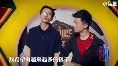 20180712周六夜现场小品 陈赫 合文俊 岳云鹏相声全集《创造14亿
