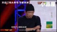 20180727生活大爆笑小品大全 崔志佳 潘斌龙小品全集《天下无贼》