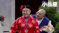 20180821欢乐饭米粒儿 金珠 巩汉林小品大全《失忆的老舅》