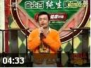 怯口大师周云鹏在《超级乐八点》节目中献唱《我要抱着你》