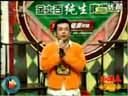 怯口表演大师周云鹏小品全集《超级乐八点》