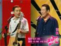 笑动20170201 杨议\杨少华相声全集《同一首歌》