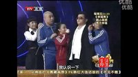 王小利\程野\宋小宝\(刘小光)赵四小品全集《招聘演员》