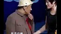 宋小宝\(刘小光)赵四小品全集《搞笑牛郎织女》