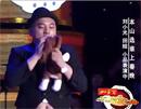 2014本山选谁上春晚 刘小光(赵四)小品全集《滑稽兄弟》