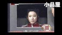赵家班 宋小宝\(刘小光)赵四小品全集《换家电》