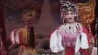 河南豫剧大全:《皇亲择婿》