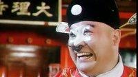 河南豫剧大全:《七品知县卖红薯》