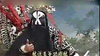 河南豫剧大全:《罗成投唐》
