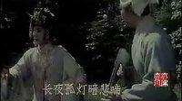 河南豫剧大全:《风雨情缘》