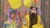 河南豫剧大全:《贺后骂殿》