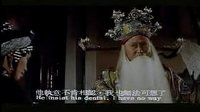 河南豫剧大全:《铡美案》
