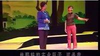 河南豫剧大全:《青山明月》