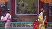 河南豫剧大全:《四品绿豆官》