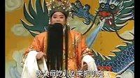 河南豫剧大全:《刘新民谢庆军精彩唱段》