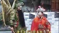 河南豫剧大全:《贵妃醉酒》