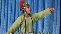 河南豫剧大全:《三休樊梨花》