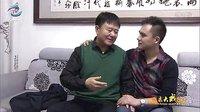 河南豫剧大全:《双喜临门》