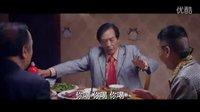 河南豫剧大全:《倒霉大叔的新事》