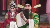 河南豫剧大全:《火烧纪信》