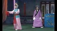 河南豫剧大全:《借闺女》