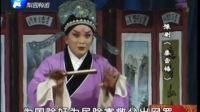 河南豫剧大全:《秦雪梅》