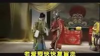 河南豫剧大全:《徐海斗》