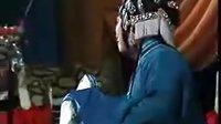 河南豫剧大全:《慈母泪》