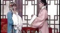 河南豫剧大全:《桃花女》