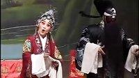河南豫剧大全:《跪寒铺》