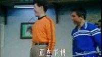 河南豫剧大全:《朝阳沟2》