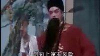 河南豫剧大全:《岳阳楼》
