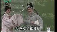 河南豫剧大全:《风流才子》