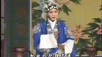 河南豫剧大全:《李渊当官》