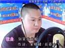 吴军召演唱宋晓峰二人转歌曲《别笑我光棍》我是个单身汉不知道爱