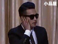 2017最新小品 蔡亮\徐英子\王龙\