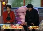 赵本山小品全集高清《相亲1》 2011辽宁春晚