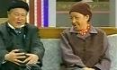 宋丹丹、赵本山小品全集高清《昨天今天明天》 1999年央视春晚