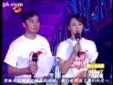 2013湖南春晚 王祖蓝 贾玲 何炅 谢娜小品《我们爱的好辛苦》